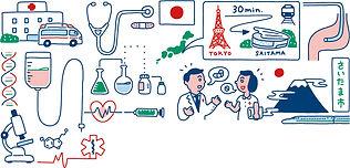 20210521_埼玉医療web_01_2.jpg