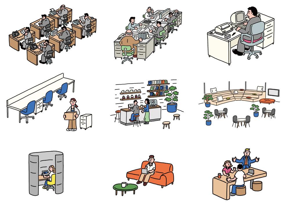 174号 特集「オフィスデザインが働き方を変える」