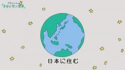 News_20200824_nippashi03
