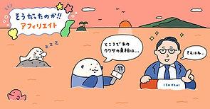 20210614carraco_nippashi_01.jpg