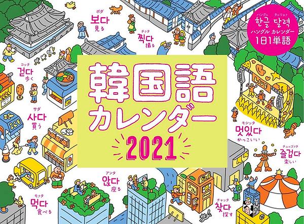 News_20200928_nippashi01