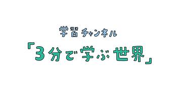 News_20200824_nippashi04