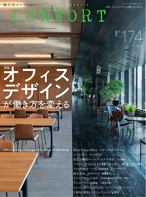 News_20200502_nippashi01