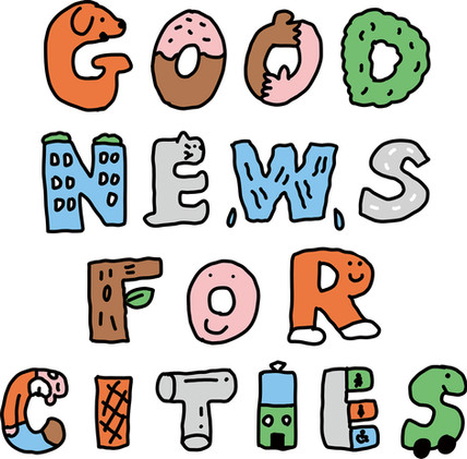 Good News for Cities ロゴイラスト