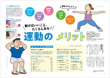 News_202006_nippashi02