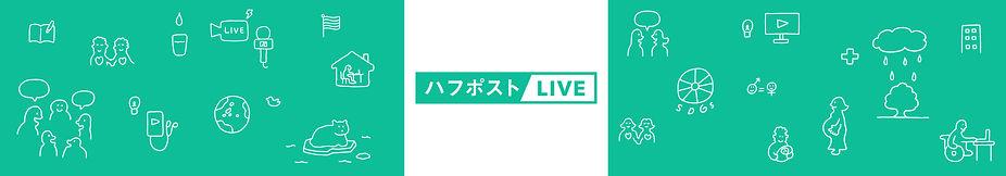 News_202009_nippashi01