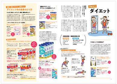 News_202006_nippashi04
