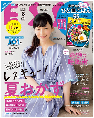 News_20200702_nippashi01