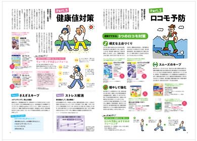 News_202006_nippashi03