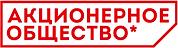 Акционерное общество журнал.png