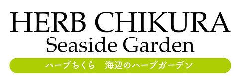 chikura.jpg