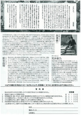 ken2.jpg