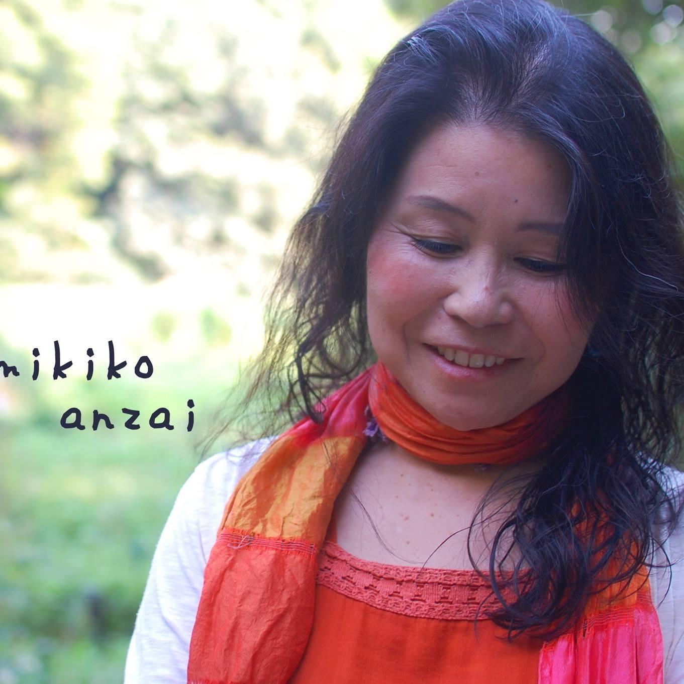 安西美喜子さんのブログ