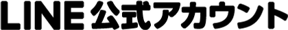 LINE_OA_logo1_black.png