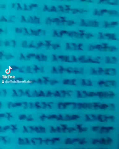 Ancient Alien Writing