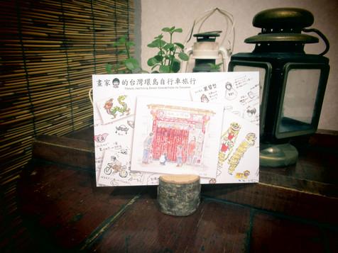 絵描きKURIが旅した台湾展in台湾!