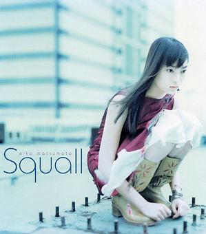 Squall.jpg