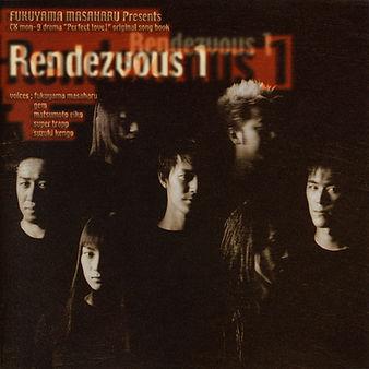 Rendezvous1.jpg