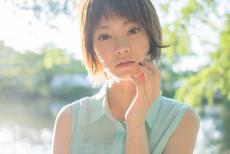 芹川有里 Vol.1