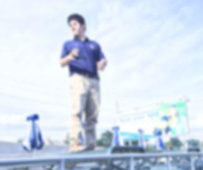IMG_0096_edited_edited.jpg