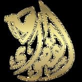 ALQASWAA-LOGO-PDF.png