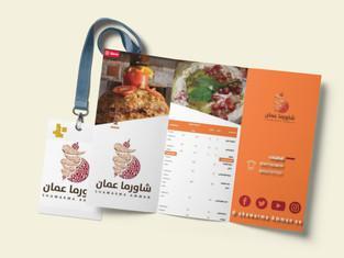 تصميم منيو مطعم مطوية