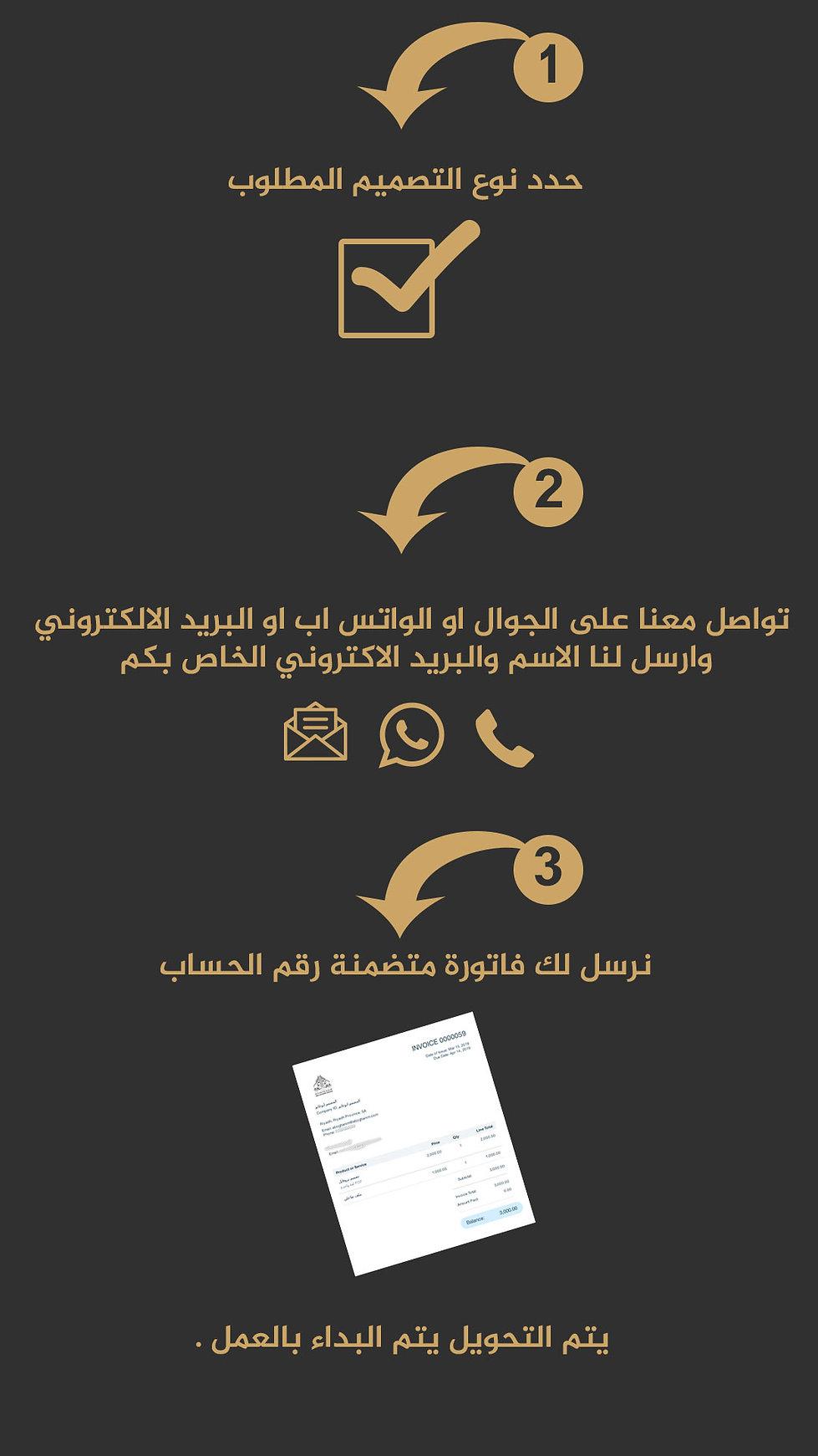 عربي.jpg