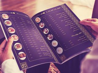 تصميم قائمة طعام متعددة الصفحات
