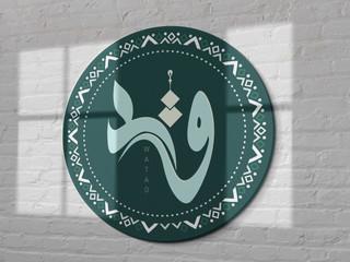تصميم شعار بالخط الحر