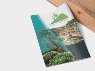 تصميم بروفايل تنسيق حدائق ومكافحة حشرات