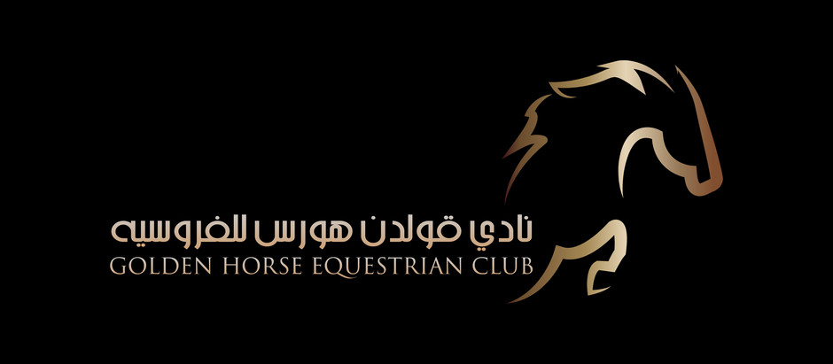 تصميم شعار نادي