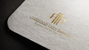 تصميم هوية تجارية مؤسسة