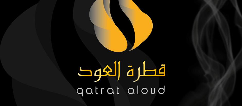 تصميم شعار معرض عود