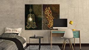 تصميم لوحات بالخط العربي الحر