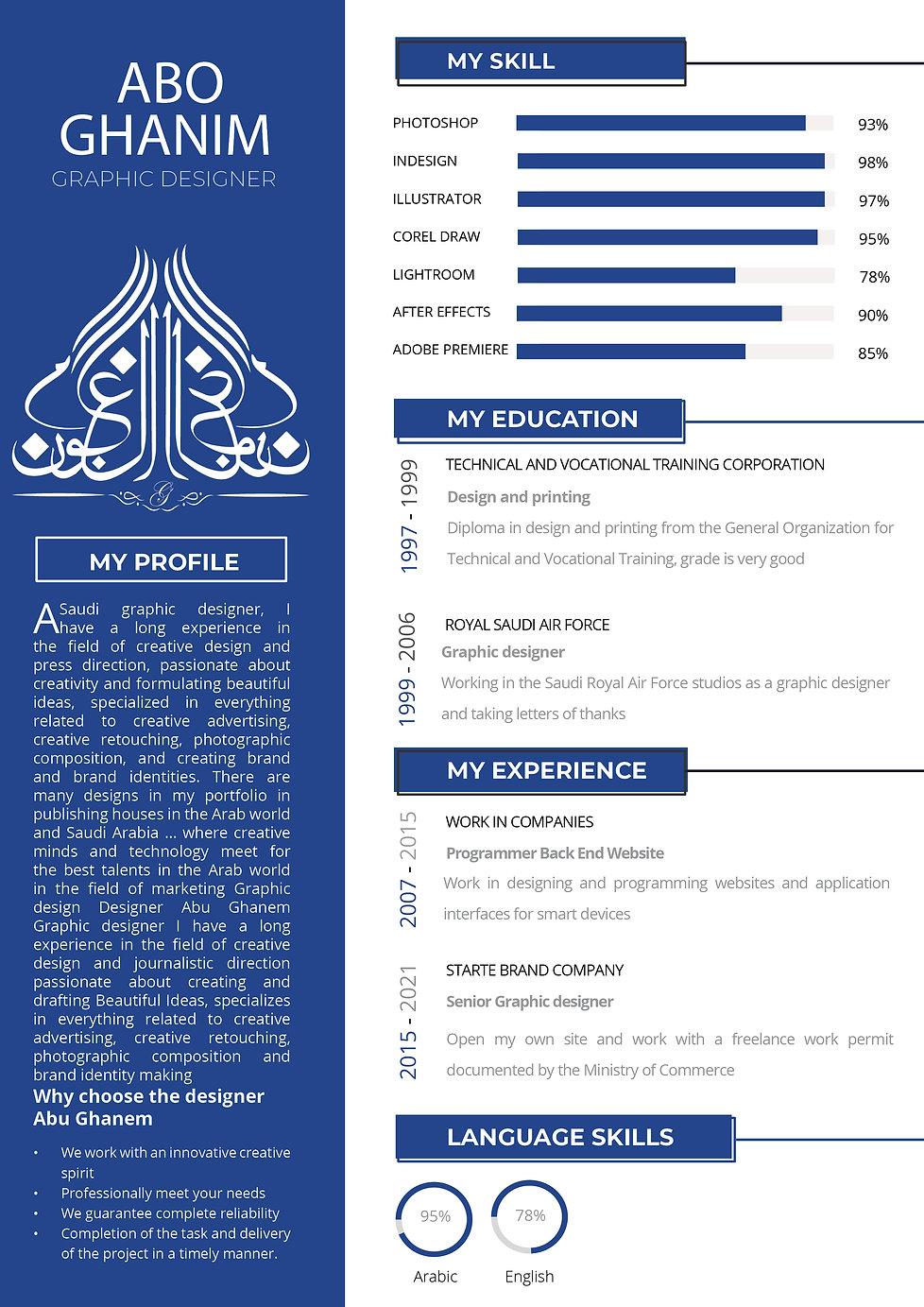 Graphic Layouter CV Resume.jpg