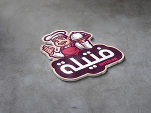 تصميم شعار مطعم