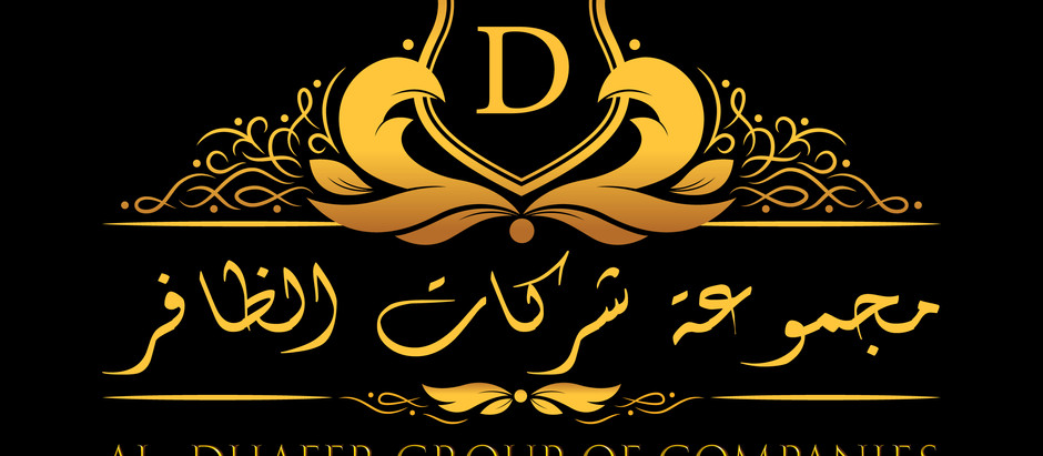 تصميم شعار مجموعة