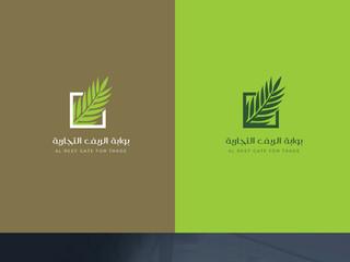تصميم شعار شركة أغذية