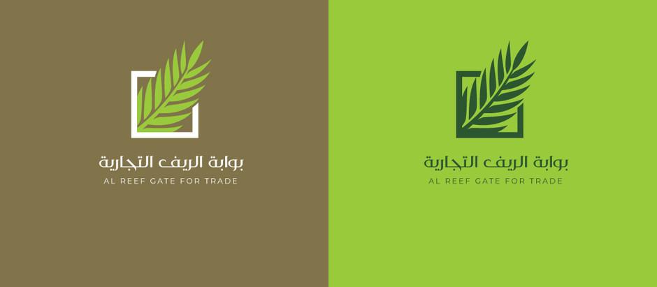 تصميم شعار اغذيه