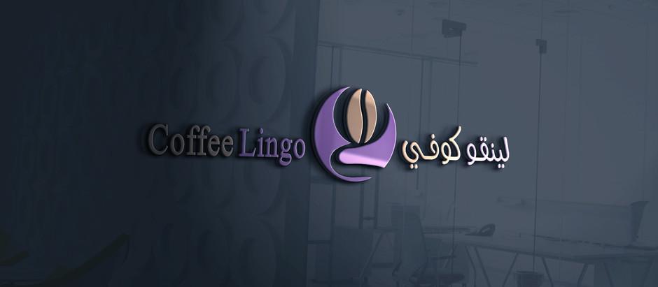 تصميم شعار كوفي