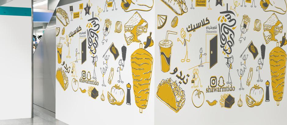 تصميم ورق حائط مطعم