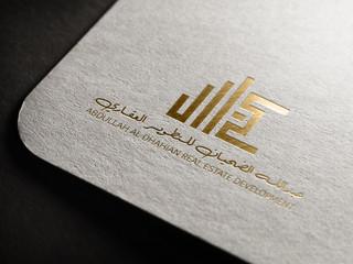 تصميم هوية تجارية شركة عقارية