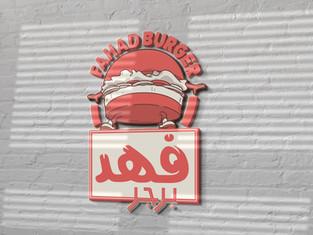 تصميم شعار وجبات سريعة