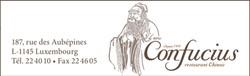 Restaurant New Confuzius