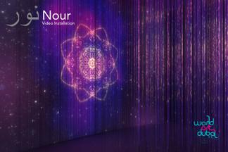 Noor_postcard_front_0001.jpg