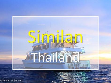 [2020 02월] 태국 시밀란 리브어보드 다이빙 여행