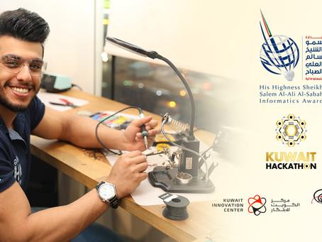 هاكاثون الكويت برعاية جائزة سمو الشيخ سالم العلي الصباح للمعلوماتية