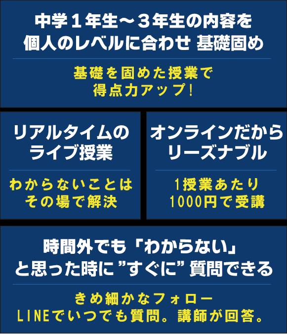 特徴スマホ.png