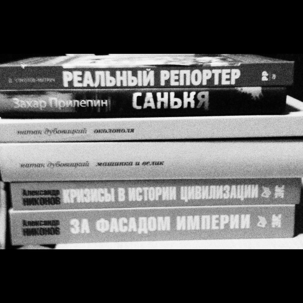 Про книги