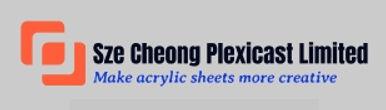 New SZE CHEONG logo -2018Aug18.jpg